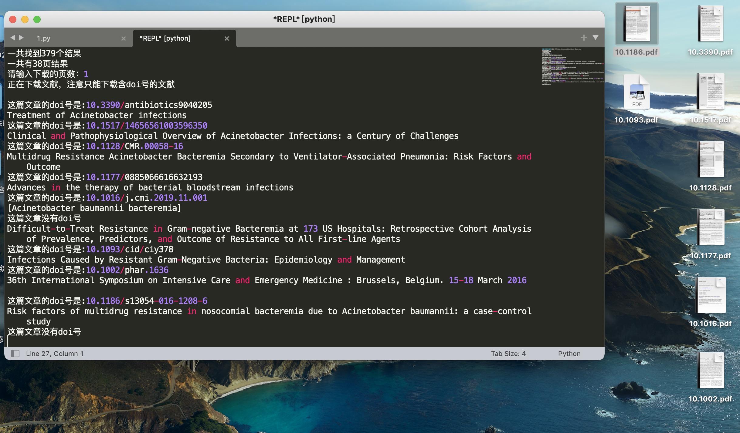 用Python批量下载文献